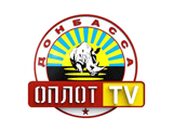 ОПЛОТ ТВ