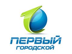 Первый городской (Казань)